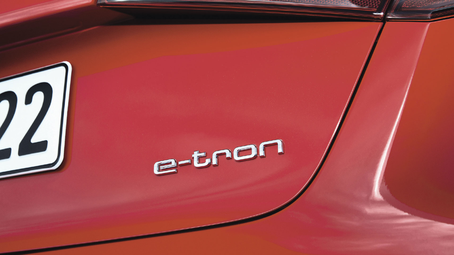 Audi E-Tron Alibaba